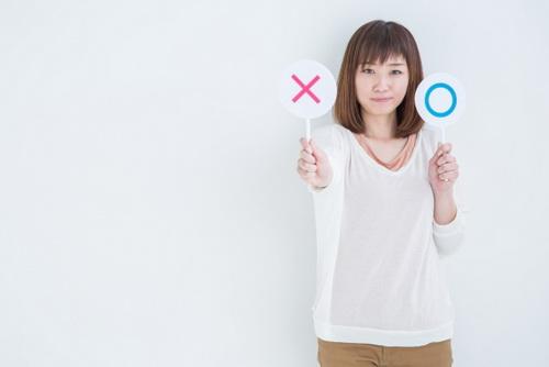 漢字の読み間違い